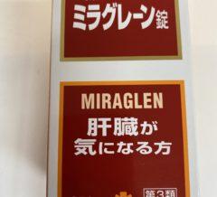ミラグレーン錠 350錠